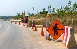 Construção de estradas Fotos de Stock Royalty Free