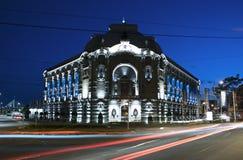 A construção de Geozavod em Belgrado, Sérvia imagens de stock royalty free