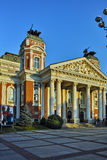 Construção de Ivan Vazov National Theatre Imagem de Stock