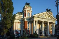 Construção de Ivan Vazov National Theatre Foto de Stock Royalty Free