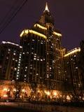 Construção de Moscou Fotografia de Stock