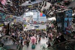 Construção de plaza do Tóquio de Omotesando em Harajuku, Tóquio, Japão Fotografia de Stock Royalty Free