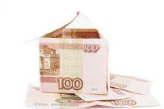 Construção de rublos de russo Imagem de Stock Royalty Free