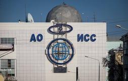 Construção de sistemas do satélite da informação de JSC Imagens de Stock