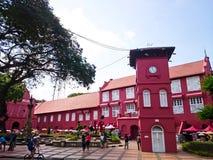 Construção de Stadthuys Malacca Fotos de Stock Royalty Free