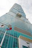 Construção de Taipei 101 e cidade de Taipei durante o por do sol em Taiwan Foto de Stock