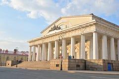 A construção de troca em St Petersburg Imagem de Stock Royalty Free