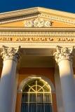 Construção de Ufa Rússia do palácio dos pioneiros Imagens de Stock