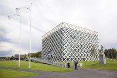 Construção do atlas no campus universitário de Wageningen Imagem de Stock Royalty Free