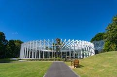 A construção do cálice em Sydney Royal Botanic Garden fotografia de stock royalty free
