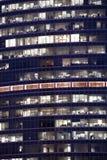 Centro de negócios internacional novo em Moscovo Fotografia de Stock