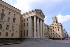 A construção do comitê da Segurança do Estado em Minsk Imagem de Stock