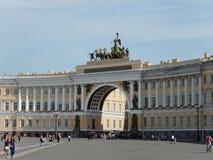 A construção do estado maior geral St Petersburg Rússia Foto de Stock Royalty Free