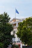 Construção do governo do condado de Tessalónica Fotos de Stock Royalty Free