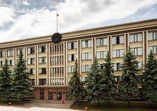Construção do governo de Belorussia Fotografia de Stock