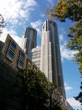Construção do governo do Tóquio Fotografia de Stock