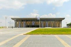 A construção do Knesset - Jerusalém, Israel fotografia de stock