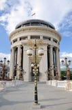 Construção do magistrado do Ministério Público de Macedônia Foto de Stock Royalty Free