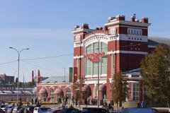 A construção do mercado central - projete 1912, o 2 de outubro de 2016 mim Imagem de Stock Royalty Free
