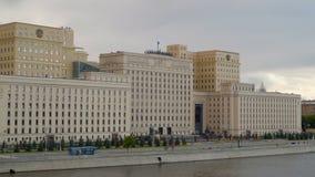 A construção do Ministério de Defesa em Moscou Imagens de Stock Royalty Free
