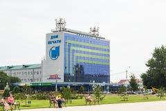 A construção do ministério de informação em Grozny Imagem de Stock