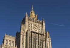 A construção do Ministério dos Negócios Estrangeiros de Russi Foto de Stock Royalty Free