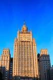 Construção do Ministério dos Negócios Estrangeiros, Moscou, Rússia Fotos de Stock