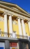 Construção do museu de Pushkin Foto de Stock Royalty Free