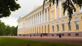 A construção do museu do russo do estado em St Petersburg video estoque