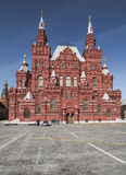 A construção do museu histórico no quadrado vermelho Fotografia de Stock Royalty Free