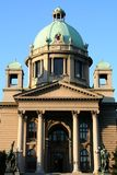 Construção do parlamento em Belgrado Imagem de Stock Royalty Free
