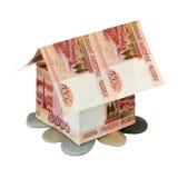 Construção dos rublos Imagem de Stock Royalty Free