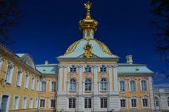 Construção do selo em Peterhof, St Petersburg, Rússia Fotos de Stock