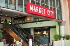 A construção do shopping da cidade do mercado, situada no extremidade sul do distrito financeiro central de Sydney inclui muito d imagem de stock royalty free