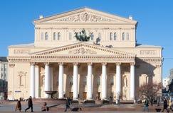 Construção do teatro de Bolshoi em Moscou Imagens de Stock