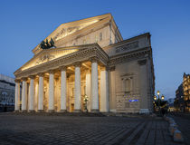 A construção do teatro de Bolshoi em Moscou na noite Foto de Stock Royalty Free