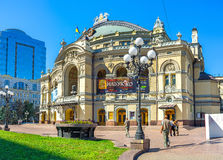 A construção do teatro de Opera e de bailado foto de stock royalty free
