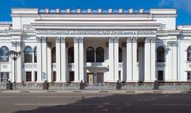A construção do teatro Koltsov do drama na cidade de Voronezh Foto de Stock
