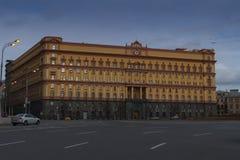A construção em Lubyanka Imagem de Stock Royalty Free