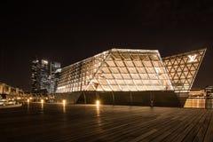 A construção futurista de Louis Vuitton Fotografia de Stock Royalty Free