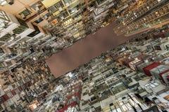 A construção gorda de Yick chamou de outra maneira a selva de Concreto ficada situada em Hong Kong que é um do pagamento humano d Foto de Stock