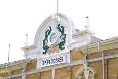 Construção histórica assombrada da imprensa situada em Toronto Canadá foto de stock