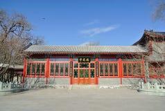 A construção histórica novo-reparada no jardim zoológico Imagem de Stock Royalty Free