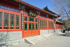 A construção histórica novo-reparada no jardim zoológico Fotografia de Stock