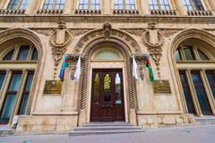 Construção histórica velha na cidade de Baku Fotografia de Stock Royalty Free
