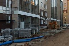 Construção incompleta com material de construção Imagem de Stock