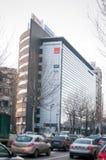 Construção incorporada de Europehouse Foto de Stock Royalty Free