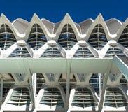 Construção moderna futurista com arcos repetitivos imagem de stock royalty free