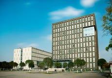 Construção oficial da universidade de Sichuan Fotografia de Stock Royalty Free