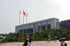 Construção oficial de China Foto de Stock Royalty Free